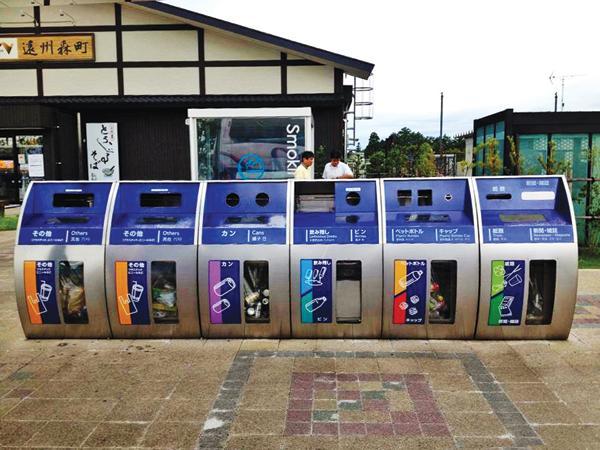 Image result for xử lý rác ở Nhật