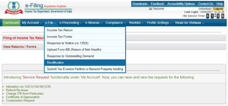 income tax website