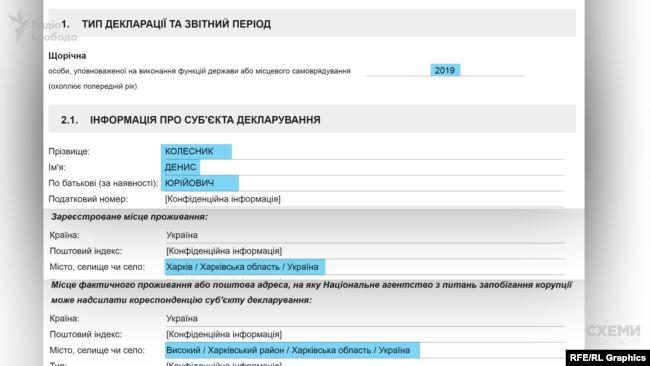 Чоловік Венедіктової Денис Колесник теж, отримавши роботу у столиці ще восени, вказує в декларації, що в 2019-му мешкав у Харкові