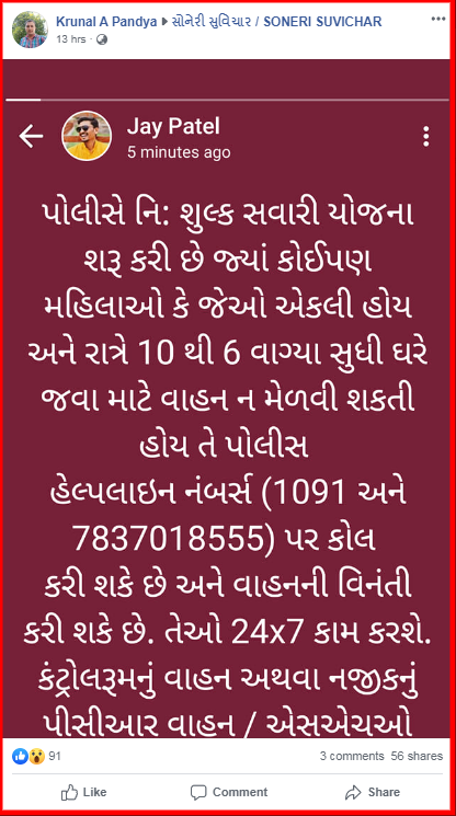 screenshot-www.facebook.com-2019.12.07-12_13_19.png