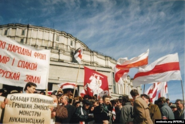 """""""Минская весна"""", 1996 год"""