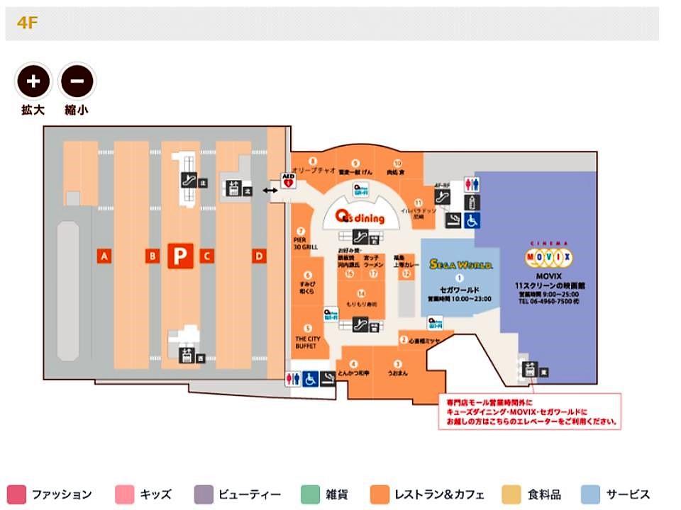 Q02.【あまがさき】4階フロアガイド 170225版.jpg