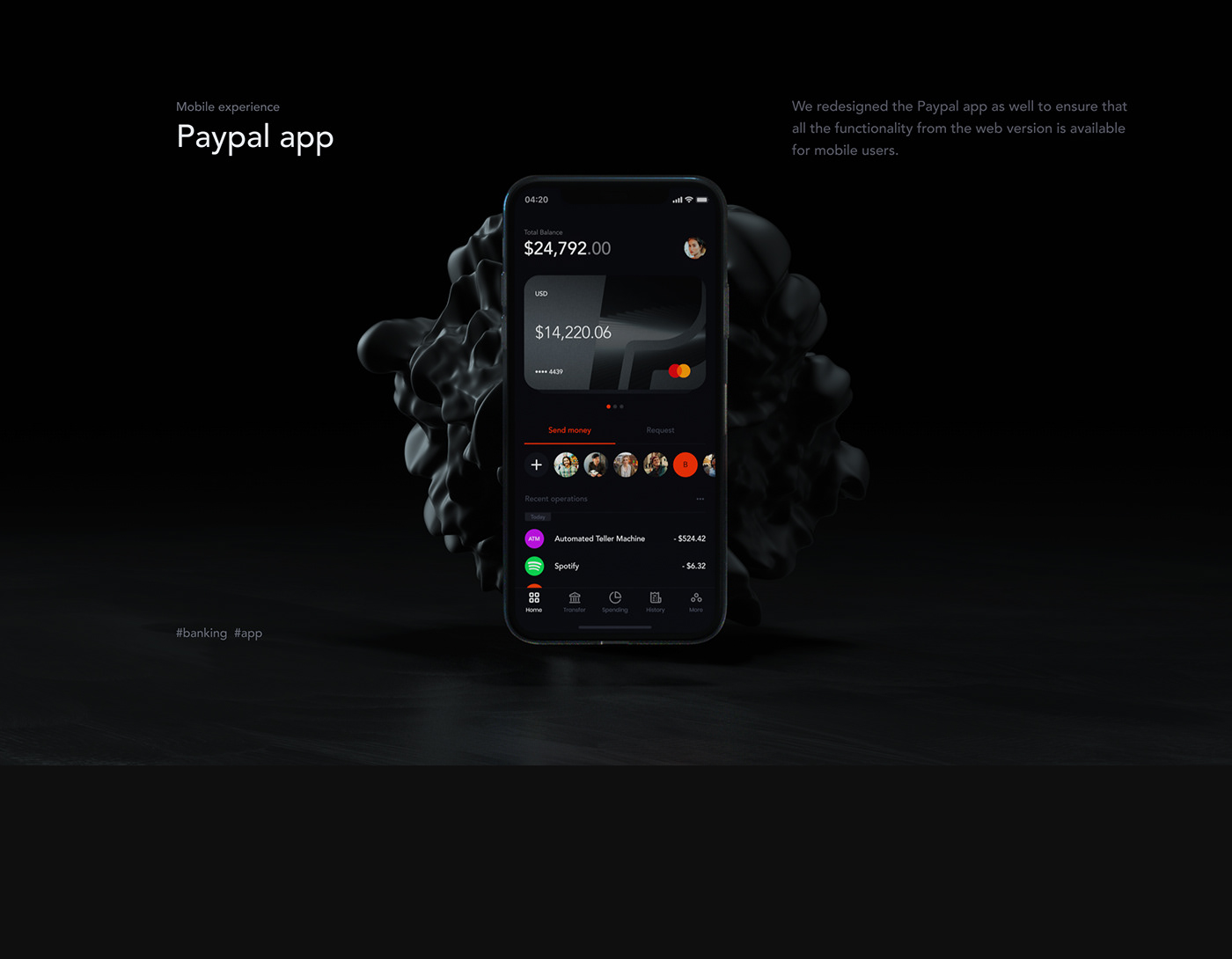 Paypal app home screen