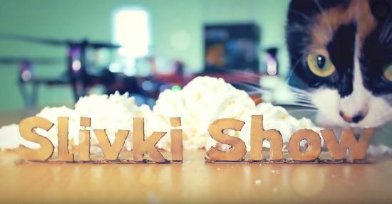 Slivki Show DE