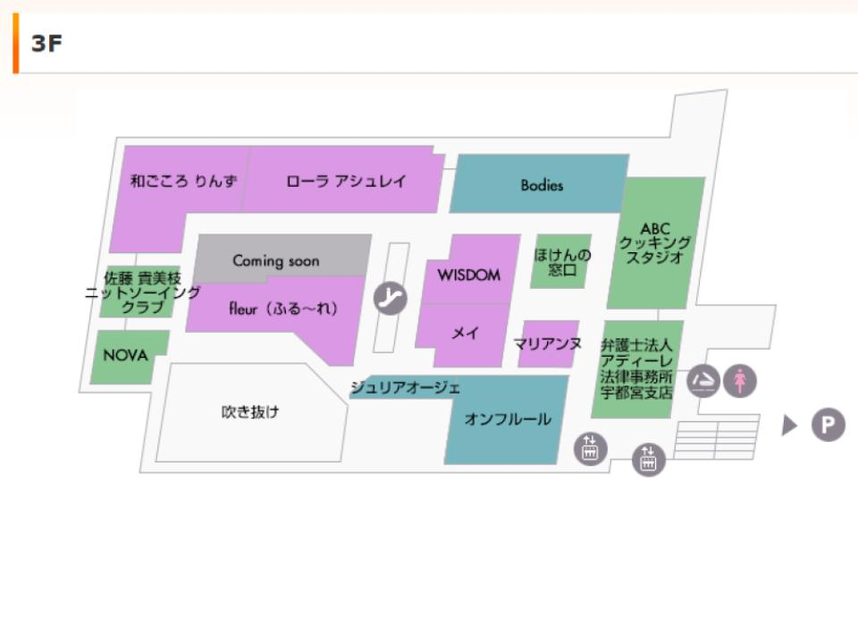 R015.【ララスクエア宇都宮】3Fフロアガイド170528版.jpg