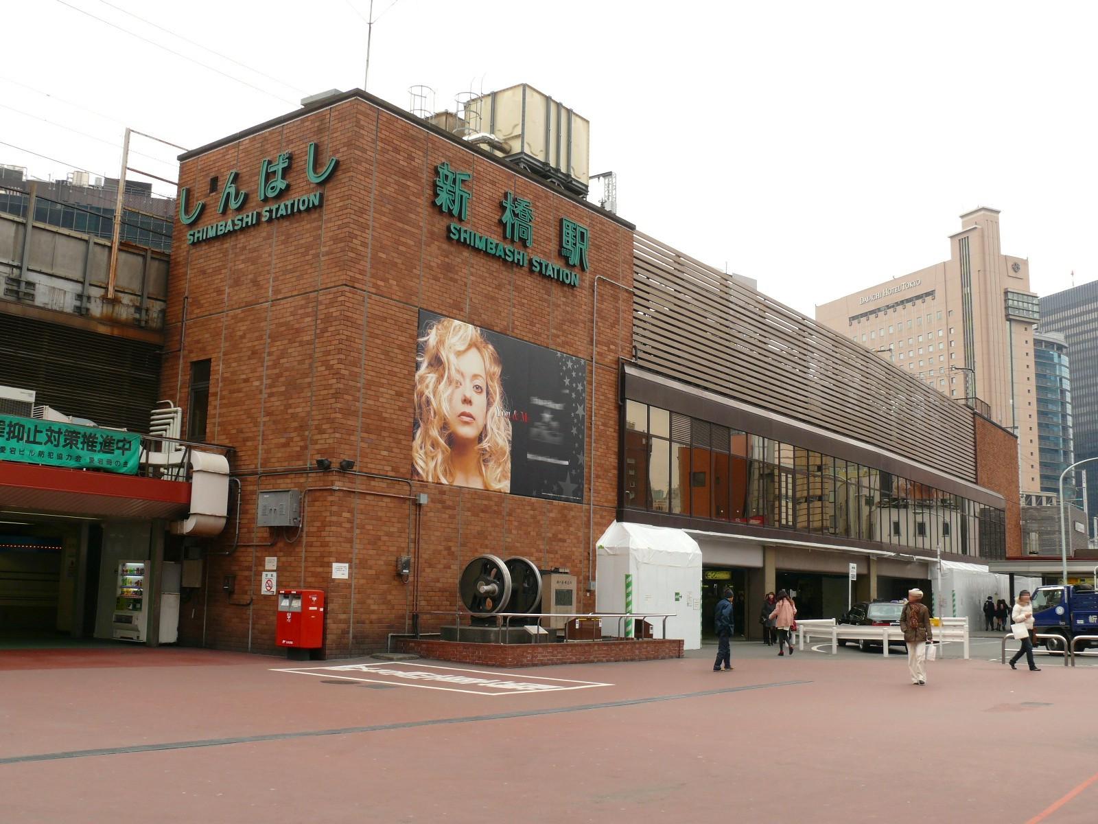 Shimbashi-Station-East-exit.JPG