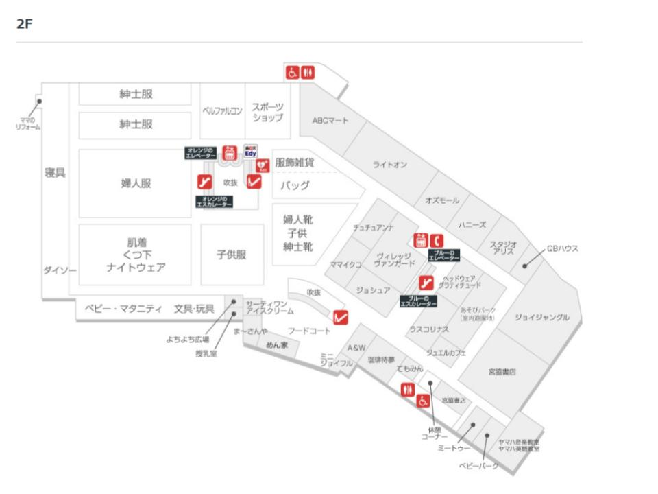 B004.【サンエー経塚シティ】2Fフロアガイド170508版.jpg