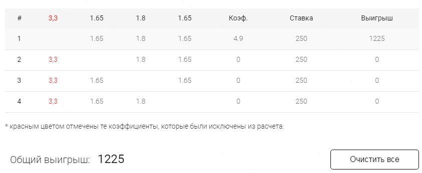 C:\Users\YO\Desktop\4.jpg