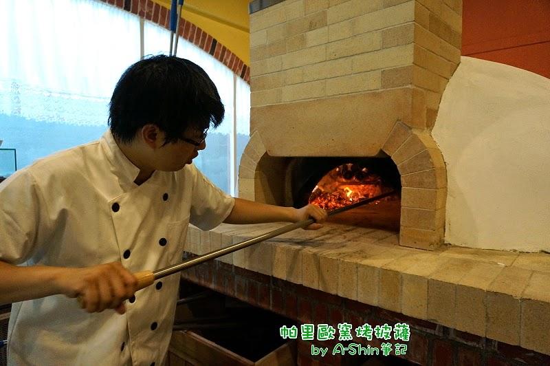帕里歐窯烤披薩-福科店7