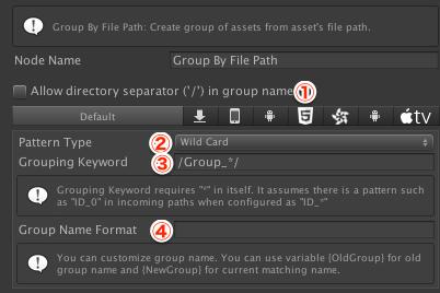 EN]AssetGraph User Manual(v1 4)