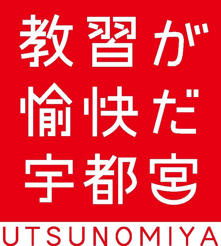 教習か__報徳自動車学校.jpg