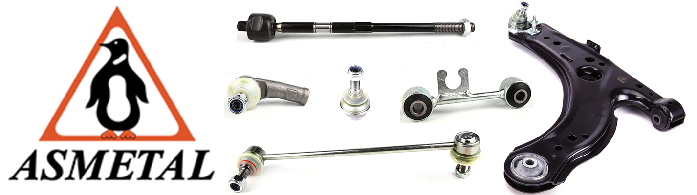 Рычаги, шаровые опоры, рулевые наконечники, рулевые тяги, стойки стабилизатора Асметал