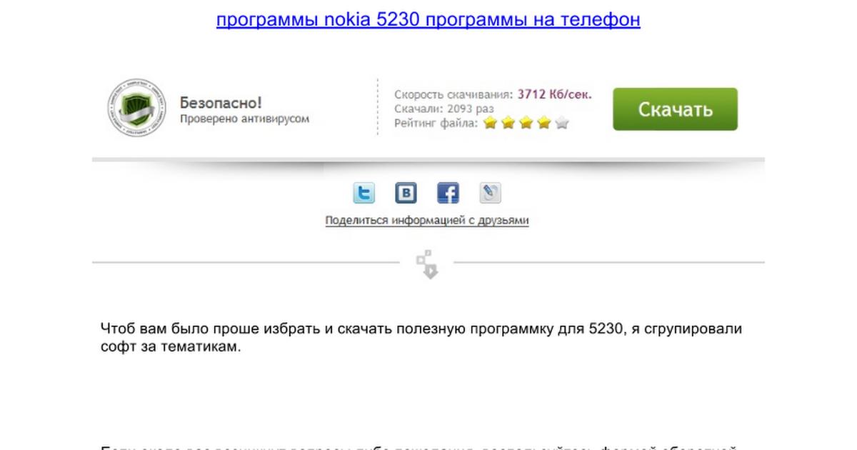применению плана сервис изображений без регистрации иное