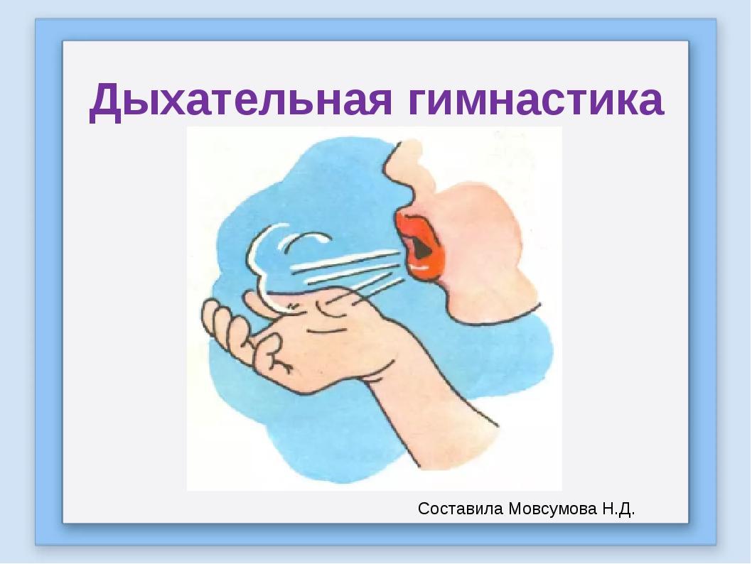 https://ds05.infourok.ru/uploads/ex/0e21/00023100-9fb8c144/img0.jpg