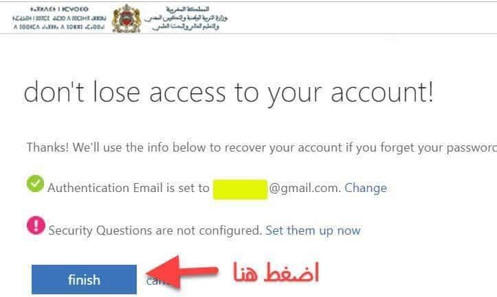 www.taalim.ma تسجيل الدخول ٤