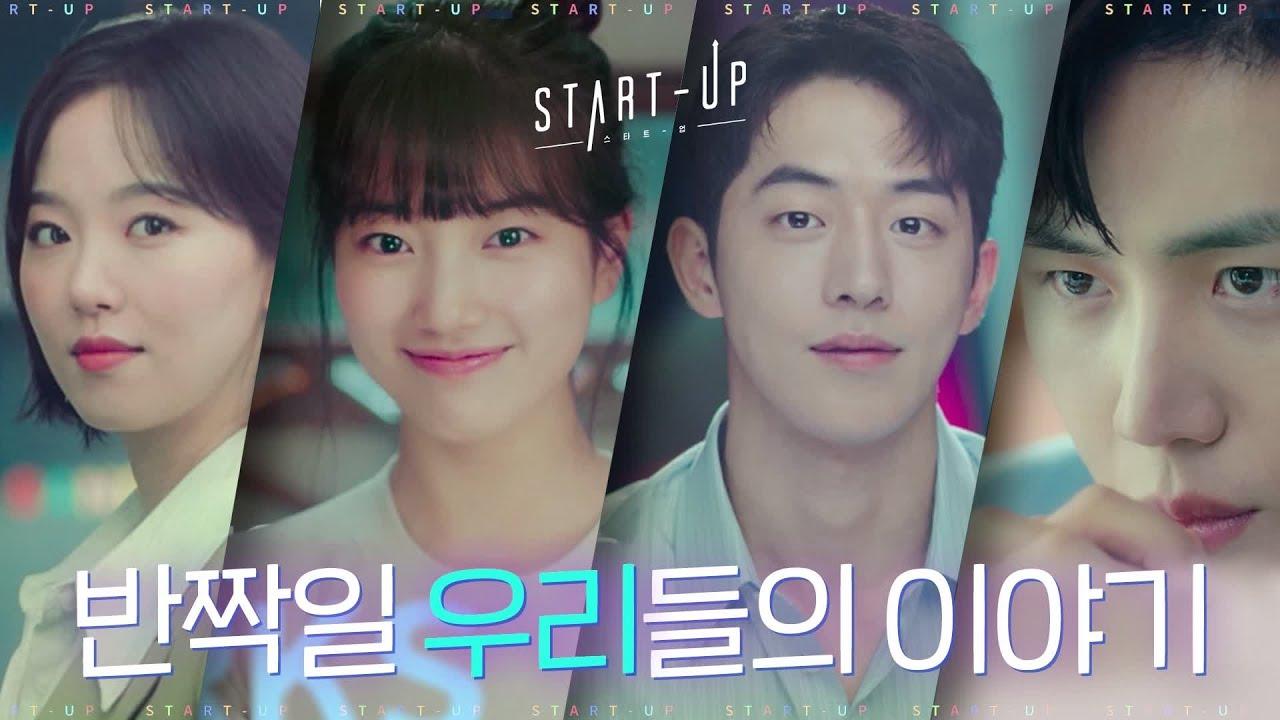 Drama korea bisnis berjudul  Startup