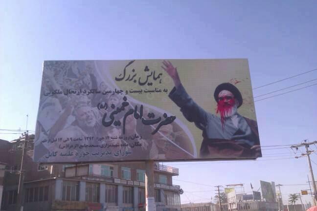 شدت مداخله ی ایرانی- فارسیستی