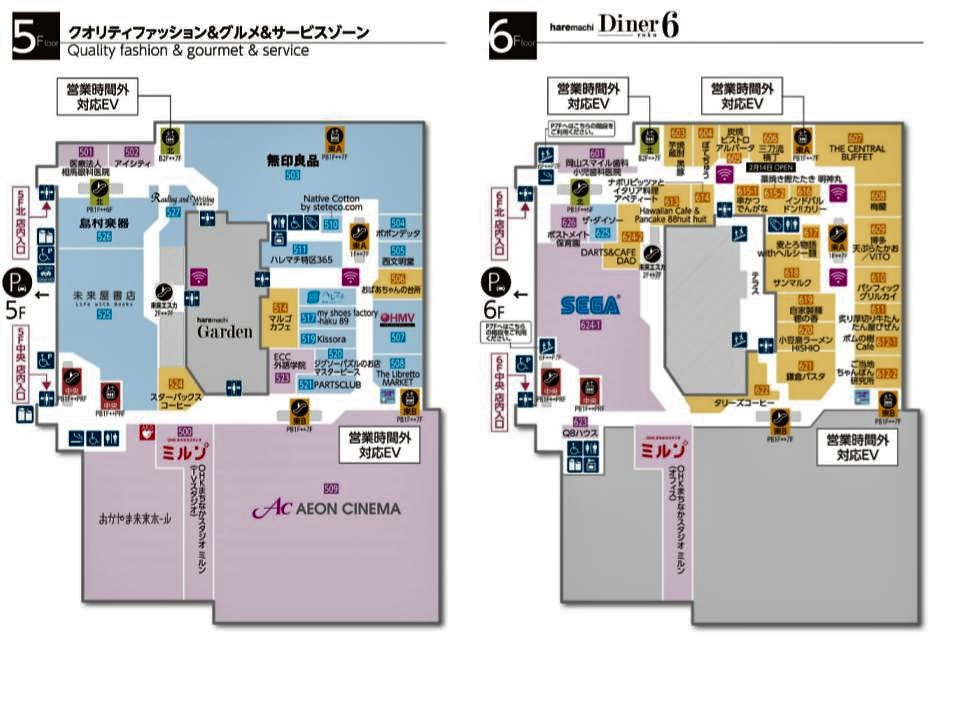 A155.【岡山】5-6階フロアガイド 170116版.jpg