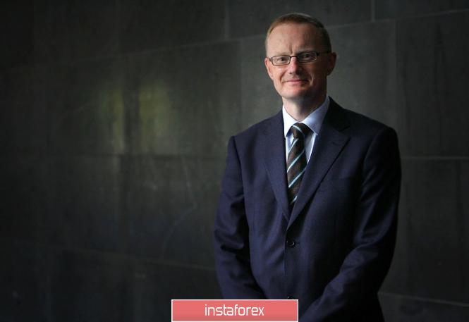 InstaForex Analytics: The Australian dollar is under pressure again: the head of the RBA announced a rate cut