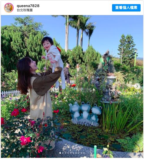 2021 台北賞花,台北玫瑰花展