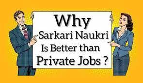 sarkari naukri & Private Jobs