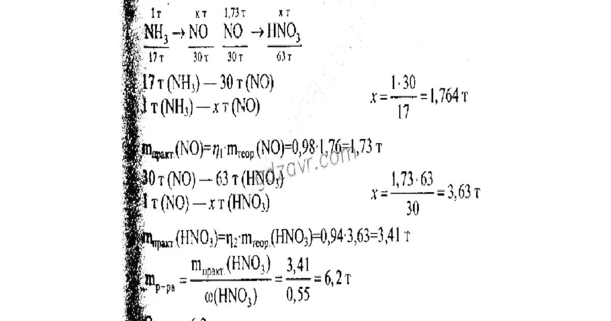 Решебник физика 10-11 гдз гольдфарб