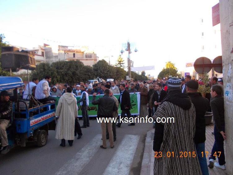 القصر الكبير: التنسيقية المحلية لنصرة النبي الكريم  تنظم مسيرة منددة + فيديو كامل