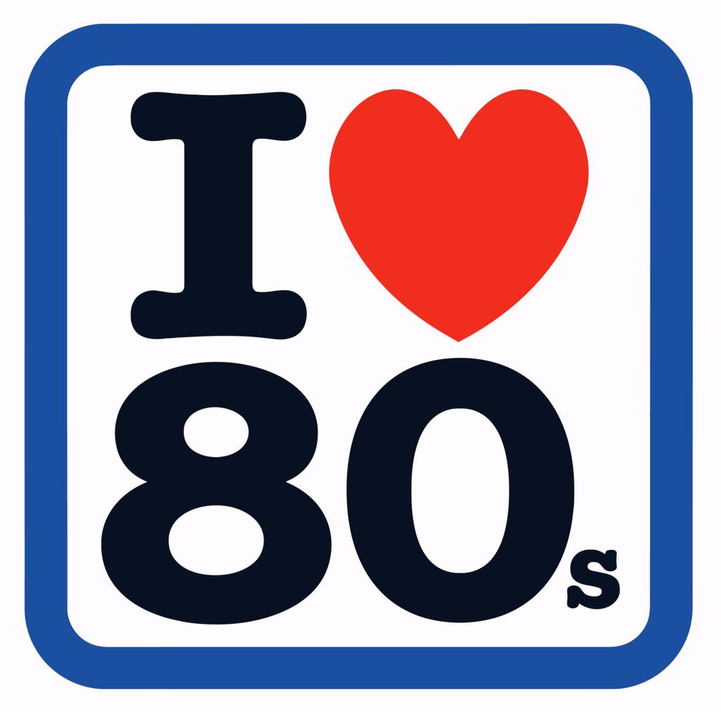 ... I ♥ 80s   by Kwintin