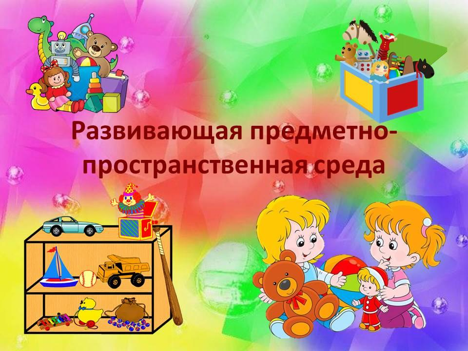 http://lukomorie.edumih34.ru/wp-content/uploads/2017/11/%D1%81%D1%80%D0%B5%D0%B4%D0%B01.jpg