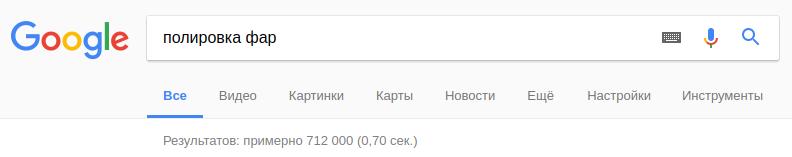 ручной поиск ключей в google