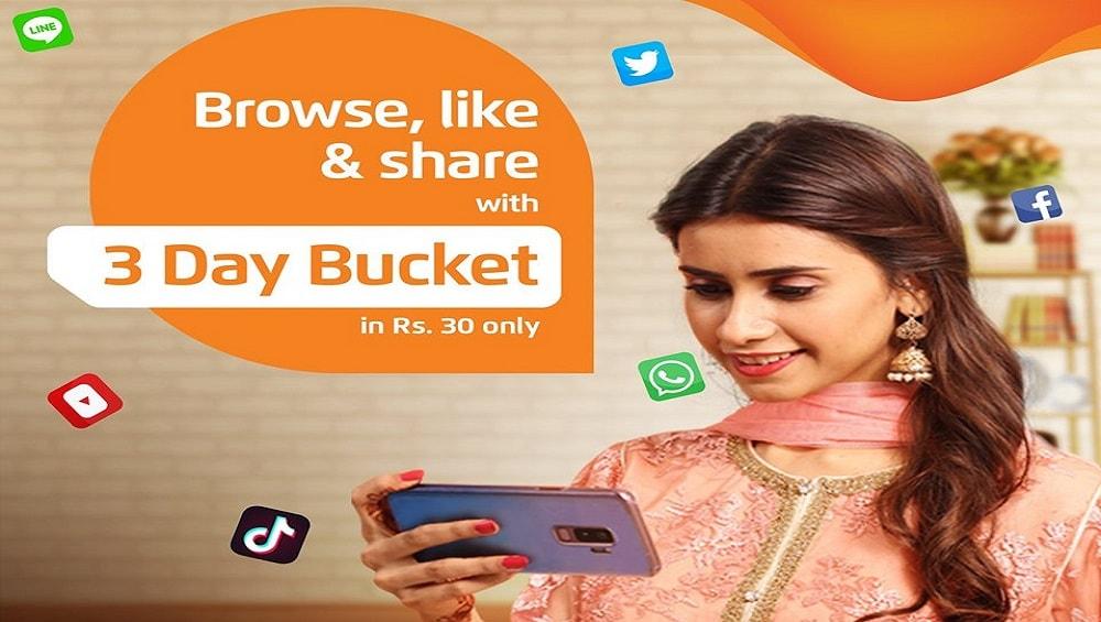 ufone internet packages details Ufone Internet Packages Details daily monthly weekly 2fOtn9BkuomIGxju uyk SjYQMM2YkQXIdwJUyQpboVKEWyCBFectRE82P1iHdeQcaiMhyB71wuyTMBMlnQzUWFtOELomQGdYNPvrImJp4WsR5enYIaRK6kuN9ep5ULSvBZqLyc