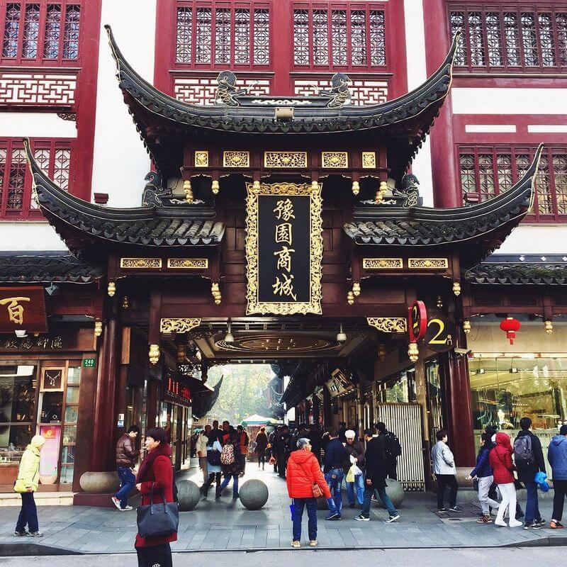上海豫園商城