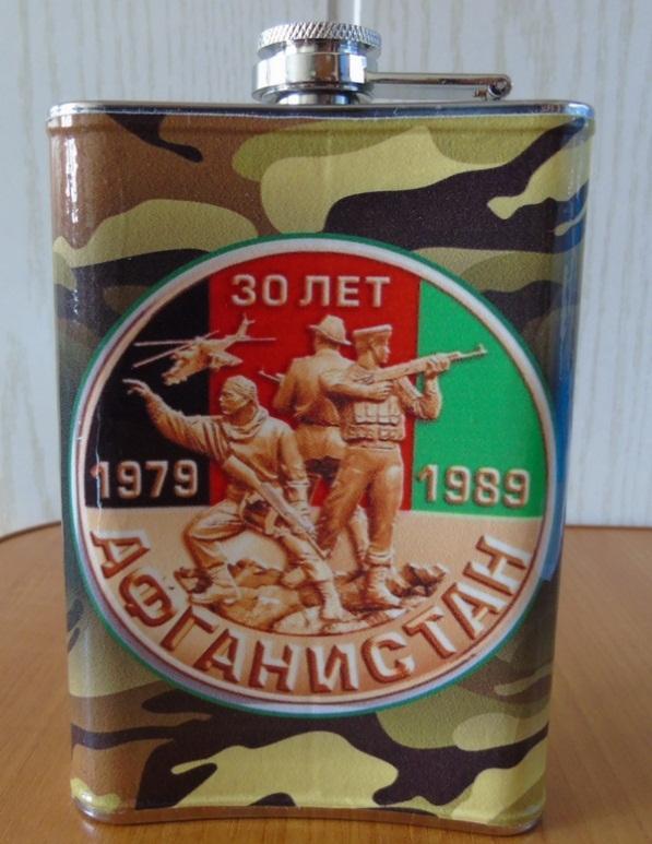 http://ivanovka-dosaaf.ru/images/dsc07257.jpg