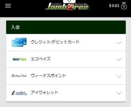 Casino Jamboree deposit