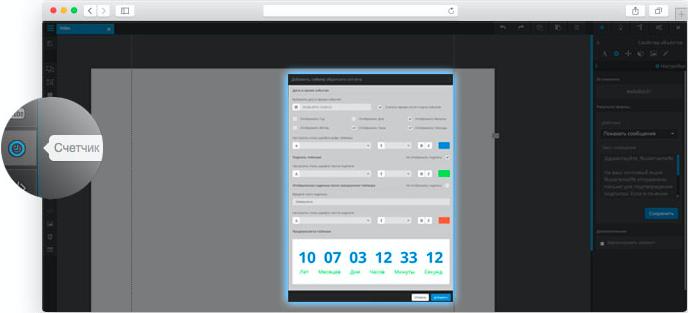 http://prob2b.biz/themes/prob2b/public/site/img/instructions/timer_widget.png