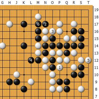 Honinbou69-5-85.png