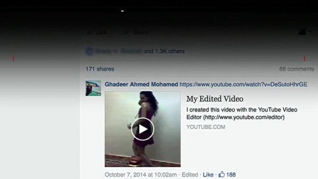 Скриншот страницы Гадир с видео