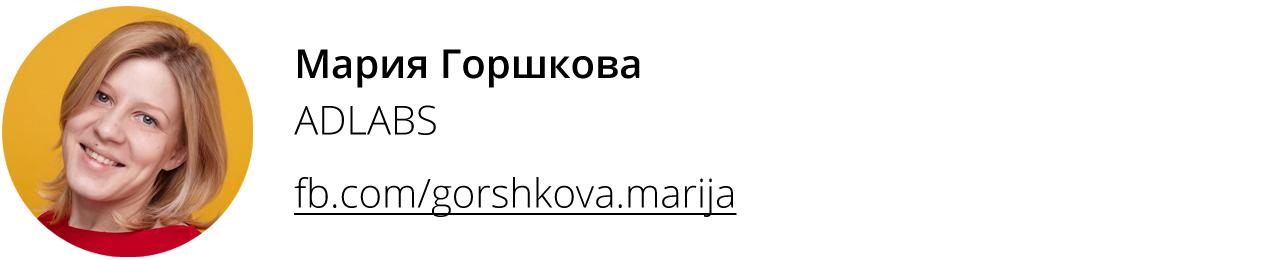 https://www.facebook.com/gorshkova.marija