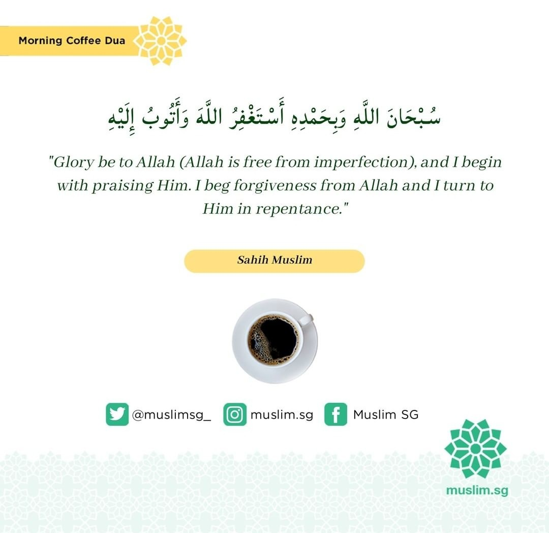 dua for forgiveness of backbiting