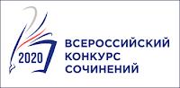vks-banner-2020
