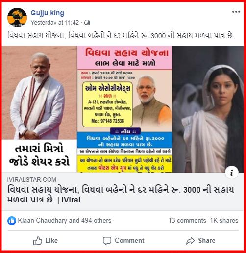 screenshot-www.facebook.com-2019.07.09-12-17-11.png