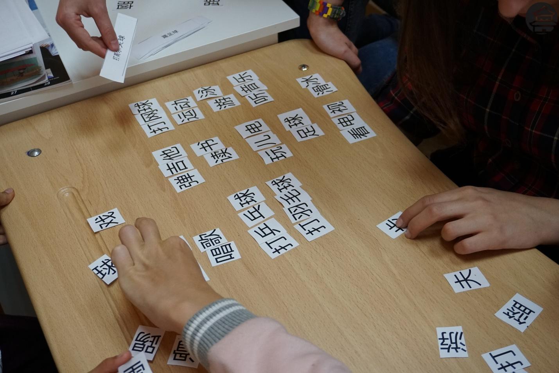 Программы изучения китайского языка в китае бланки декларации 3 ндфл за 2015 год за обучение скачать бесплатно