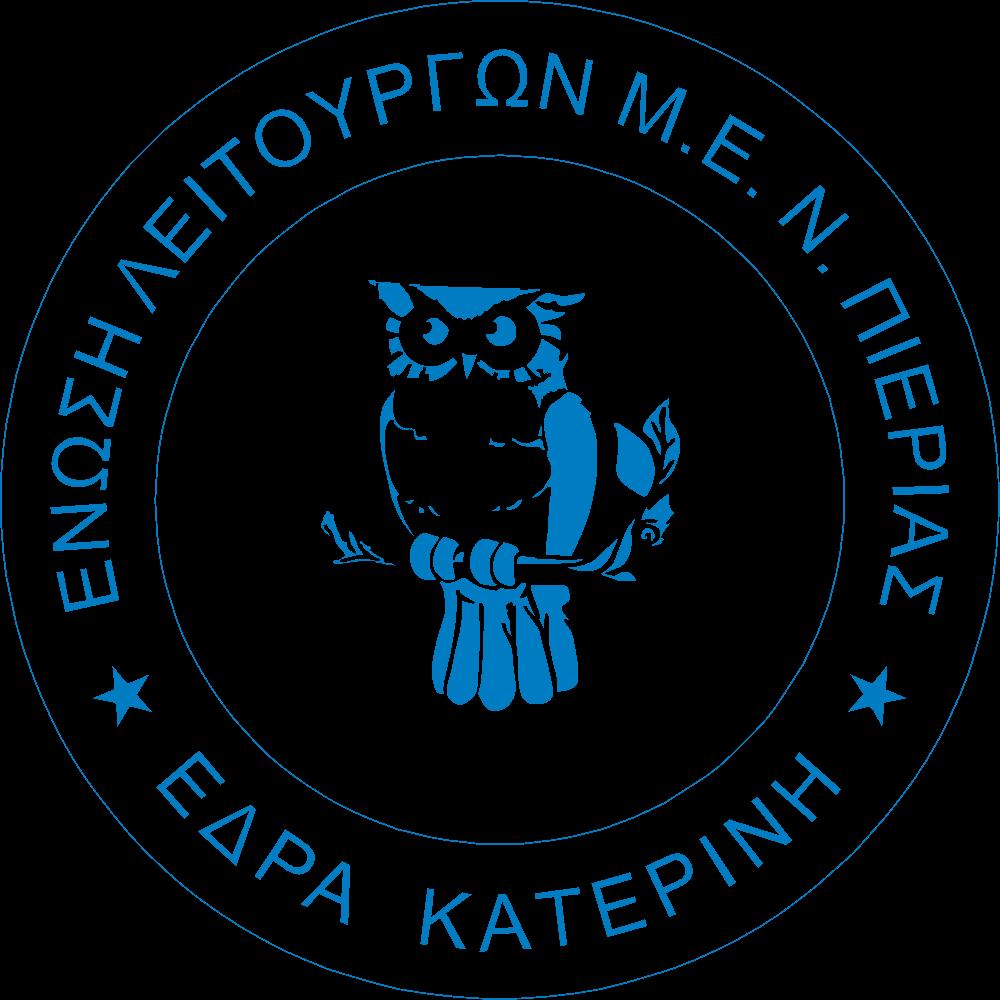 ΛΟΓΟΤΥΠΟ-ΕΛΜΕ