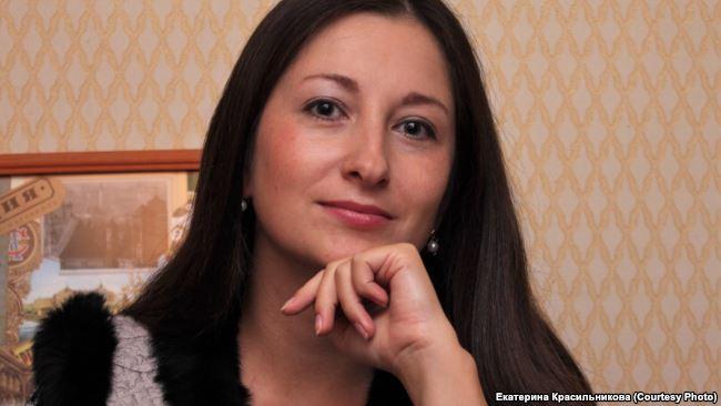 Екатерина Красильникова