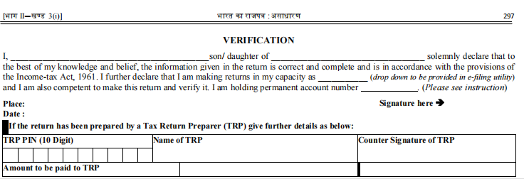 What is ITR4 Form?12