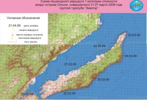 Отчёт о пешеходном походе 1 категории сложности по Прибайкалью, остров Эльхон