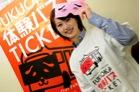 FUKUOKA体験バスTICKETのオリジナルTシャツ