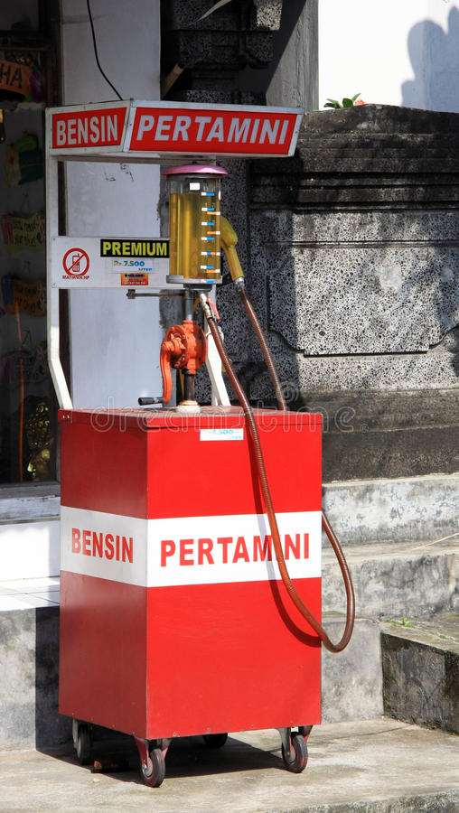 Traditional petrol pump
