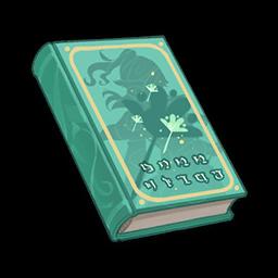 Mẩu Chuyện Nhỏ Về Gunnhildr