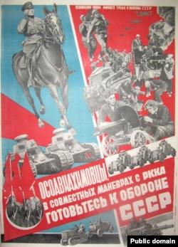 Осоавиахимовцы, в совместных маневрах с РККА, Длугач М., 1930 г.
